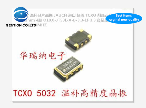2pcs 100% New And Orginal Sine Wave SINE Temperature Subsidy Chip Crystal High Precision 5032 10M 10MHZ 10.000MHZ TCXO