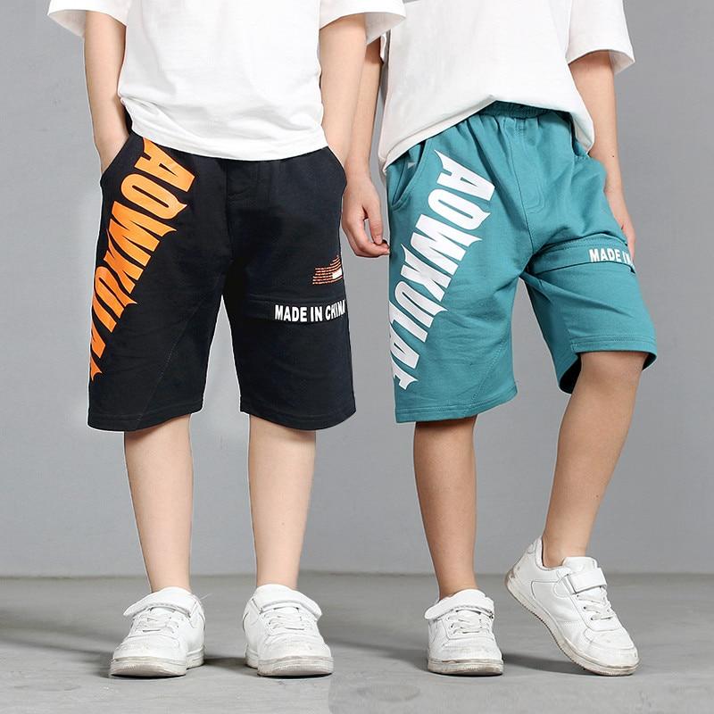 Children Boys Casual Shorts