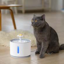 Cat Fountain Drinking 2.4L Automatic Pet Water Dispenser Dog Mute Drinker Feeder Bowl pet supplies