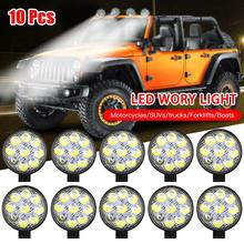 10 pcs Round Work Light 27W 12V/24V Off-Road Flood Spot Lamp Fog LED Driving Lights SUV 9Led Work Lights For Tractors ATV Truck