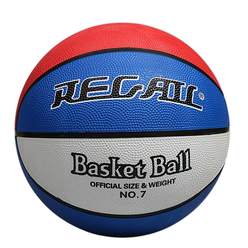 REGAIL Size 7 Rubber Basketball Indoor Outdoor Basketball Training Ball Match Game Men'S Basketball Training Equipment
