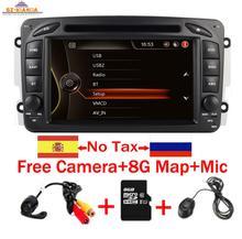 Radio Multimedia con GPS para coche, Radio con reproductor DVD, 2DIN, 7 pulgadas, 3g, Bluetooth, estéreo, sistema Navi, para Mercedes Benz CLK W209 W203 W463