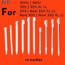 1 шт металлические регулируемые стилусы для nintendo 2ds 3ds