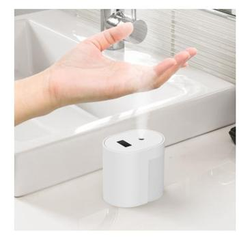 Xiaomi intelligent induction spray sterilizer automatic Infrared induction sprayer portable alcohol disinfection sprayer