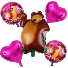 5pcs/lot Brown bear foil balloons Cartoon Animal Jungle party ballons baby girl boy princess happy birthday decorations kids toy(China)
