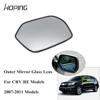 Objetivo de espejo retrovisor exterior con esperanza para HONDA CRV 2007 2008 2009 2010 2011 RE1 RE2 RE4 lente de vidrio blanco con calefacción
