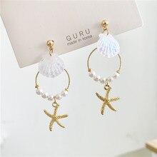 shell starfish pearl  earrings female frosted metal   bohemian  dangle earrings  boho  indian jewelry  korean fashion  earings цена