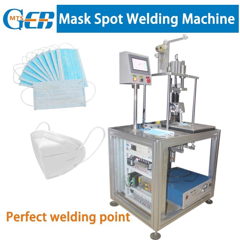 KN95/N95 Automatic Face Mask Ear Loop Welding Machine Ultrasonic Ear Hooks Spot Welding Machine Earband Welder(China)