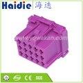 Бесплатная доставка 2 комплекта 15pin tyco пластиковый корпус штекер 15p жгут проводов Кабельный разъем 8-968973-1