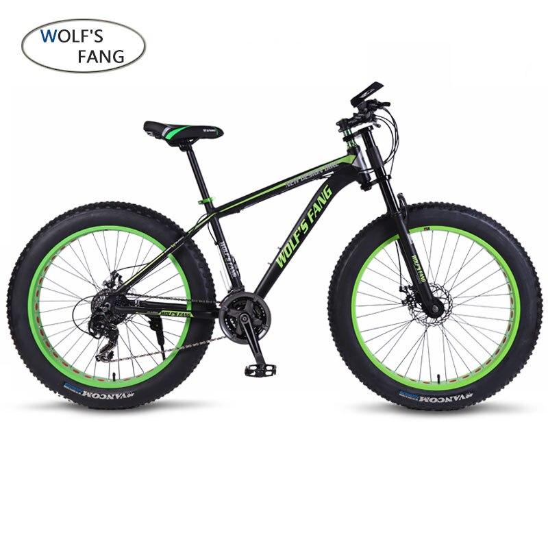 Lobo fang mountain bike bicicleta quadro de alumínio 7/21/24 velocidade freios mecânicos 26
