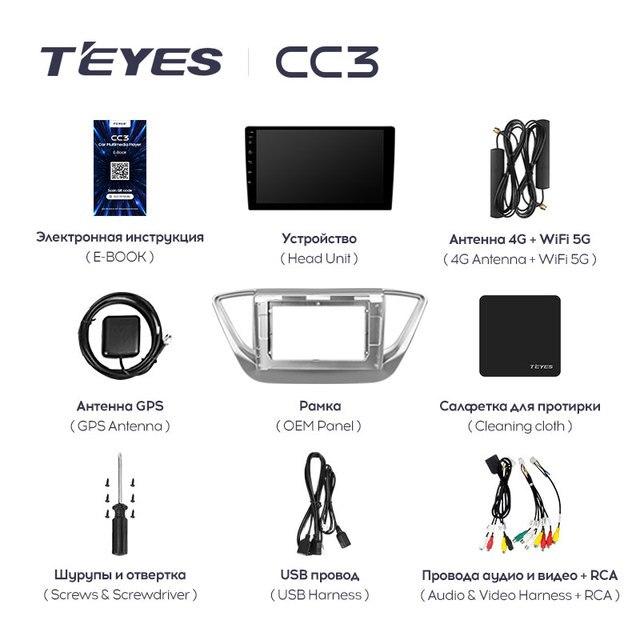 TEYES CC3 Штатная магнитола For Хендай Солярис 2 For Hyundai Solaris 2 2017 - 2018 до 8-ЯДЕР, до 6 + 128ГБ 27EQ + DSP carplay автомагнитола 2 DIN DVD GPS android 10 мультимедиа автомобиля головное устройство 6