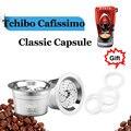 Cápsula de café reutilizável para tchibo cafissimo & k fee aldi expressi máquina de café em aço inoxidável metal filtro pod
