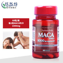 Extracts Maca Herbal Health 60pcs 1000 Black Mg Muscle-Growth-Strength Improvement Personal-Care