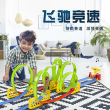 Railway Magical Glowing Flexible Track Car Toys Children Racing Bend Rail Track Electronic Flash Light Car DIY Toy Kids Gift new magic track flexible rail racing car model railway road magical truck pull back tracks cars set diy toys for children gifts