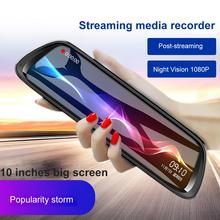 jansite 10 car dvr touch screen dual lens video recorders rear view mirrors full metal back shell stream media mirror dash cam 10 inches Touch Screen 1080P Car DVR stream media Dash camera Dual Lens Video Recorder Rearview mirror 1080p Rear camera