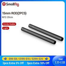 Smallrig 15mm haste de liga de alumínio suporte haste de estabilização rosqueada 20cm de comprimento 8 polegada m12 haste 1051