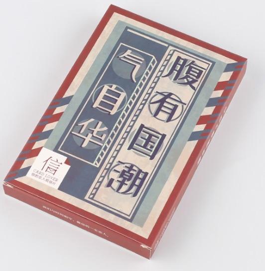 14.3cm*9.3cm Happy Knowledage Paper Postcard(1pack=30pieces)