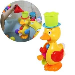 1 шт. Ванная комната для маленьких детей, для купания, инструмент для распыления воды, ванна, утки, игрушки