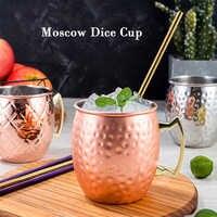 Vaso de cóctel en forma de piña de acero inoxidable martillado, 500ML, taza de café de cerveza, decoración de fiesta para Bar chapada en cobre