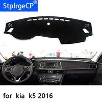 HochiTech para kia KX3 K5 KX5 2015-2016 alfombrilla de salpicadero almohadilla de protección cojín de sombra almohadilla de photofhobism accesorios de estilo de coche