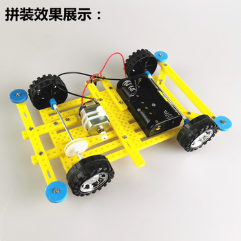 Gear Motor Parts Four-wheel Drive Assemble 4WD Motor with Wheels Toy Car Accessories Student DIY Handwork Materials j084b diy small four wheel drive car interesting diy making for adults and children sell at a loss
