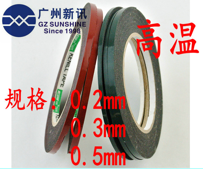 Sunshine green film double-sided adhesive mobile phone screen repair high temperature resistant special sponge sealant tape
