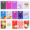10pcs/lot 17*25cm Gift Bag Cute Unicorn Dot Strip Plastic Bag for kids Birthday Party Supplies Wedding Party Decor Set Candy Bag