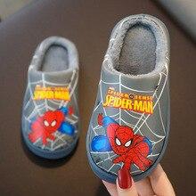 Зимние детские плюшевые тапочки для мальчиков; вьетнамки из искусственной кожи с изображением Человека-паука; Домашние мультяшный слайд; теплые домашние тапочки для детей