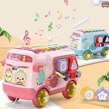 Kids Music Xylophone Bus Toys Keyboard Instrument Early Knock Piano Bus Beads Blocks Montessori Educational Baby Kid Musical Toy