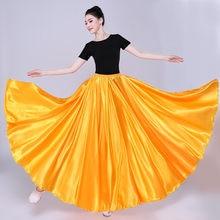Duża huśtawka (360 540 720) długie plisowane spódnica nowa dama luźne Soild wysokiej talii długość spódnica kobiet kostki długa spódnica Plus rozmiar