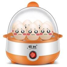 Острый Воротник бытовой одиночный многослойный для яиц котел яйцеварка мини автоматическая выключение машина для завтрака ребенок 1-7 яиц производитель
