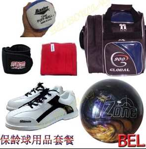 A set of Bowling product bowling ball/shoes/bags/gadgets for beginners free shipping