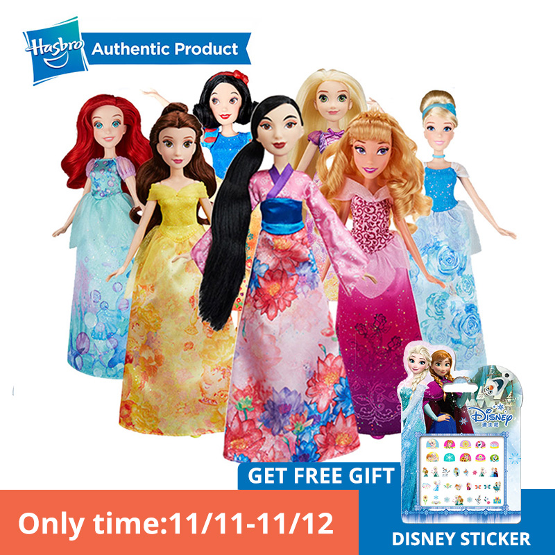 Hasbro Disney Princess 11 Inch Royal Shimmer Mulan Belle Ariel Cindy Elsa Anna Kid Girls Toy Doll Collection Model Birthday Gift