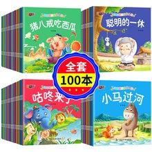 20 книг/набор чёрные книги на английском китайском пиньинь мандарин
