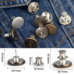 5pcs Sewing Pins Buttons Adjustable Disassembly Retractable Jeans Waist Button Metal Extended Buckles Pant Waistband Expander