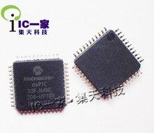 Xinyuan PIC33FJ64MC204-I/герметизирующая ptfe-лента для DSPIC33FJ64MC204-I/герметизирующая ptfe-лента для DSPIC33FJ64MC204 DSPIC33FJ64 QFP44 IC MCU 16BIT 64KB флэш-44-ов) 1-10 шт./лот