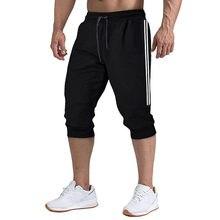 Pantalon coupe-vent ajusté pour hommes, pantalon décontracté, doux, à la mode, XXXL, été 2020