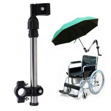 Walker зонт для инвалидной коляски держатель на руль велосипеда зажим поддерживающий разъем для инвалидной коляски Аксессуары для зонта трость