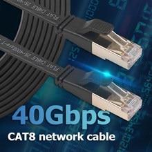 Cabo de remendo do lan da rede do gato 8 da velocidade super do cabo sftp 40gbps dos ethernet cat8 com o conector rj45 chapeado ouro para o modem do roteador pc