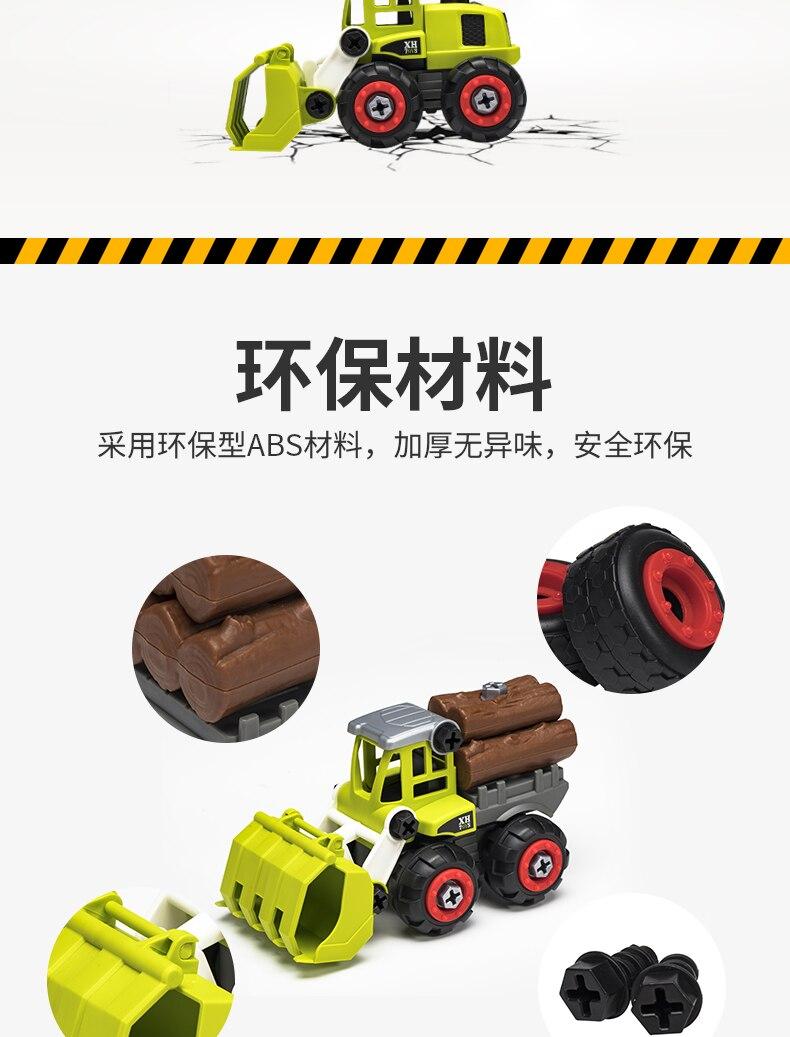 玩具车1_08