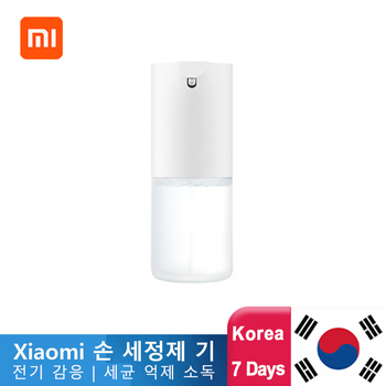Original Xiaomi Mijia Auto Induction Foaming Smart Hand Washer Wash Automatic Soap Dispenser Infrared Sensor For Home Office