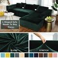 Толстый Бархатный Чехол для дивана, универсальный эластичный чехол для гостиной, угловой чехол для дивана