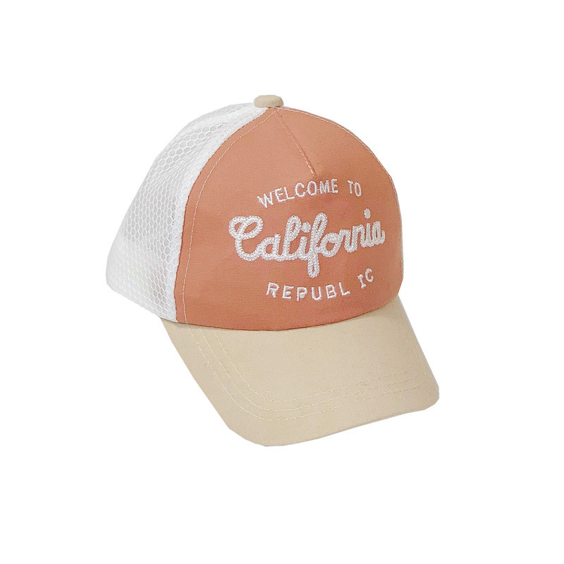 FOECBIR Geometric Anteater Kids Mesh Baseball Cap Sunscreen Trucker Hat Boy Girl