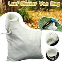 Воздуходувка для листьев, пылесос, сумка для сбора садовых листьев, мешок для садовой лужайки, инструмент для измельчения, сумка для хранения, аксессуары