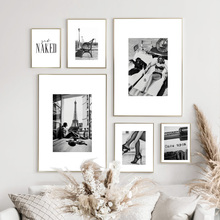 Fashion Girl Tower Landscape Wall Art Canvas Painting Black White Nordic Posters And Prints Wall Pictures For Living Room Decor black white zebra quote landscape wall art canvas painting nordic posters and prints animals wall pictures for living room decor