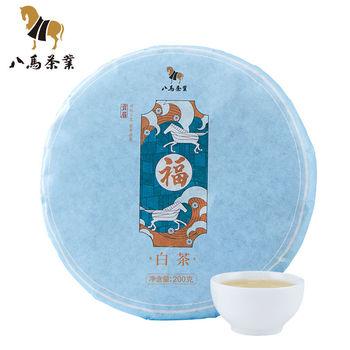 WSC-0074 chińska herbata Bama herbata wysokiej jakości herbata chiński biały herbata herbata z fujian fuding biała herbata biała herbata fujian tanie i dobre opinie CN (pochodzenie)
