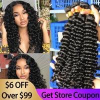 Deep Wave Brazilian Virgin Hair Weave Bundles 100% Human Hair Bundle Extension Loose 3 pcs Raw Ever Beauty Curly Products