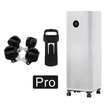 misou Air purifier base wheel for xiaomi air mi pro