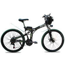 "Free Shipping 350W 13AH Foldable E-bike 26 #8243 Folding Electric Bike 26 inch Folding Electric Mountain Bike E-MTB E-Bicycle cheap SMLRO 251 - 350w Lithium Battery 26"" 30-50km h Brushless Carbon Steel 31 - 60 km MX300 350 13 48V 13AH Lithium Battery"