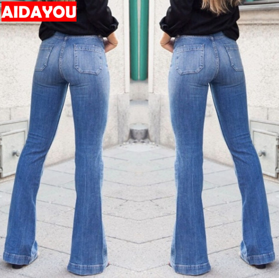 Womens Fashion Jeans Push Up Butt Lifting High Waisted Casual Wide Leg  Sexy Long Pants Bell-bottoms Ouc567